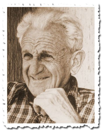 ישראל סלומניצקי